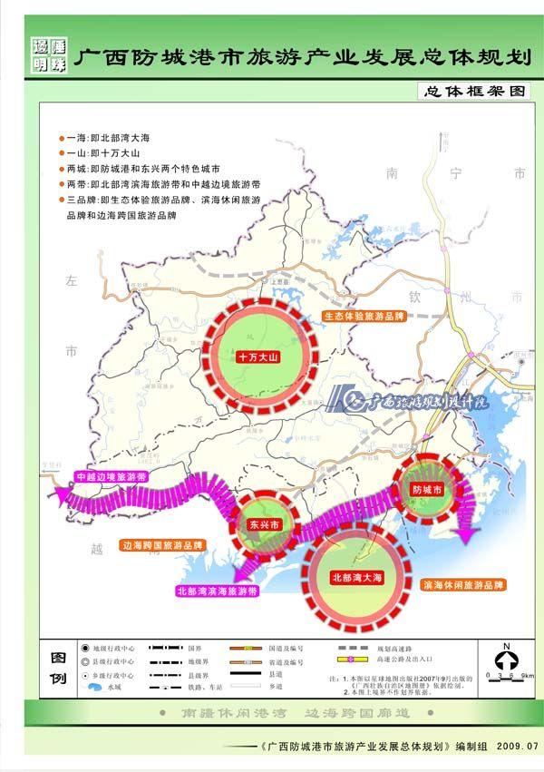长寿区葛兰工业规划图内容|长寿区葛兰工业规划图版面设计