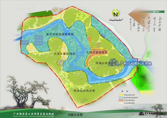 西湖风景区规划