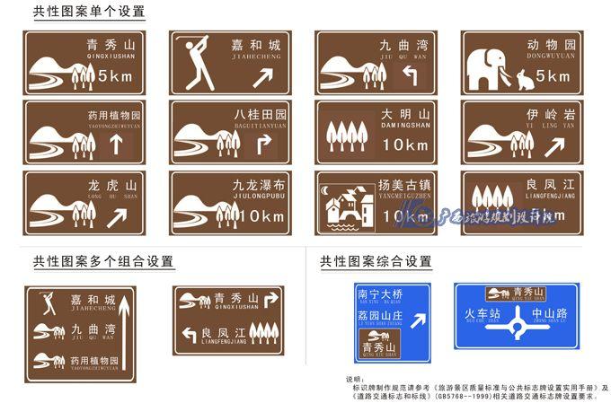 旅游景区logo设计分享展示